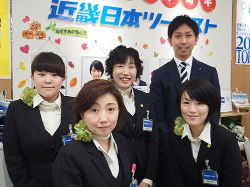 近畿 日本 ツーリスト 東北